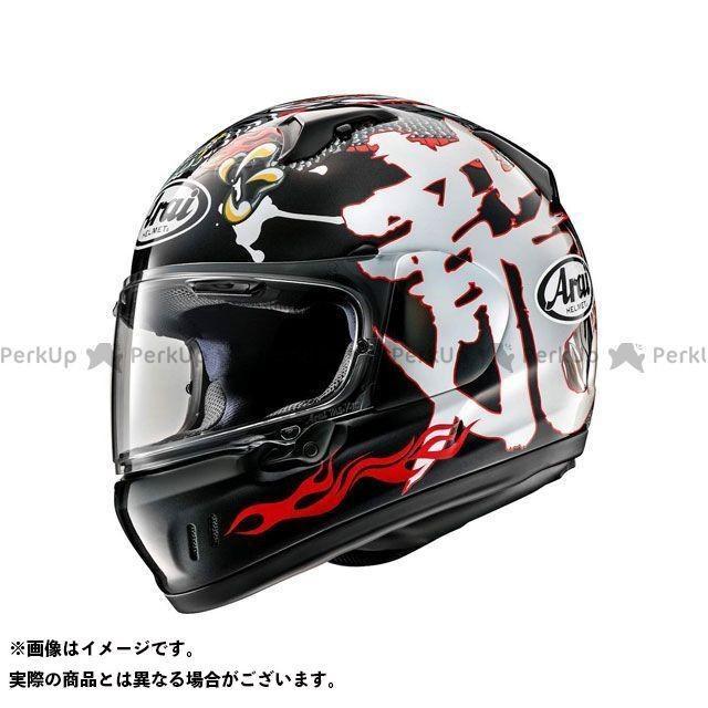 Arai フルフェイスヘルメット XD DRAGON(XD・ドラゴン) 54cm アライ ヘルメット