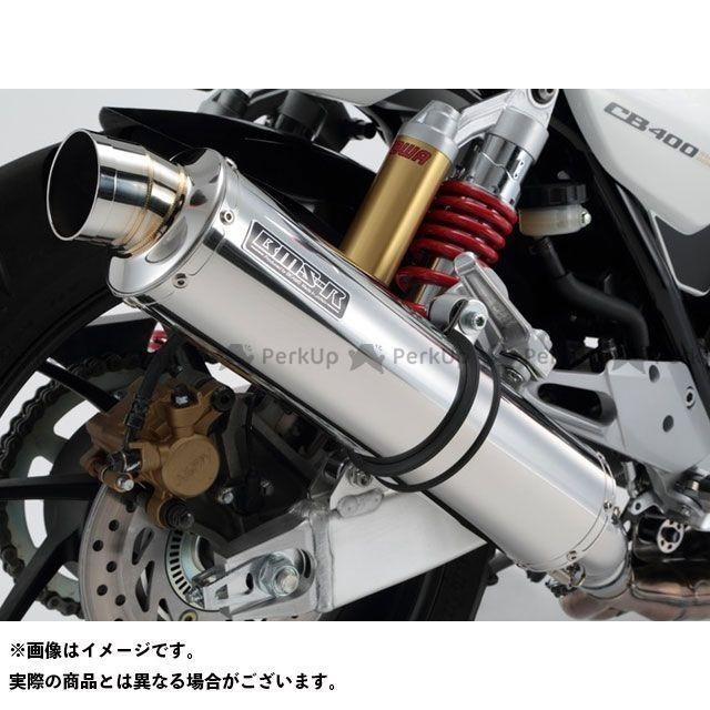 名作 BMS RACING FACTORY CB400スーパーフォア(CB400SF) マフラー本体 R-EVO スリップオン 政府認証 ステンレス 送料…, ELIX SPORTS 20ff36c1