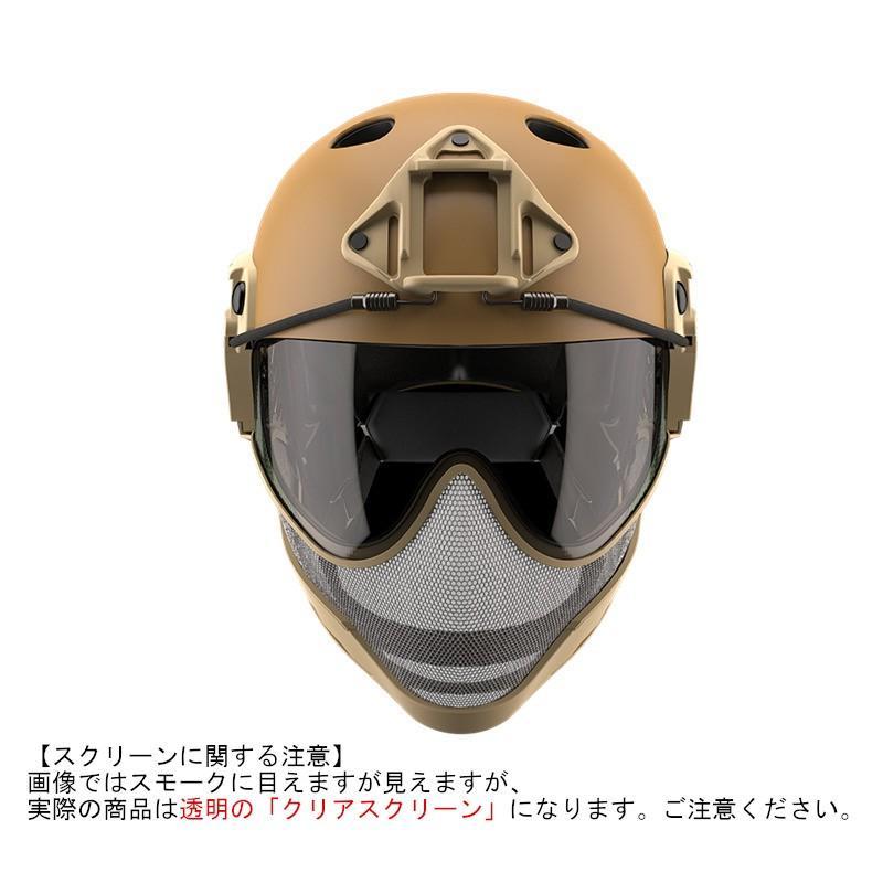 WARQ ヘルメット  スタンダード【TAN・クリアスクリーン】 stad 02