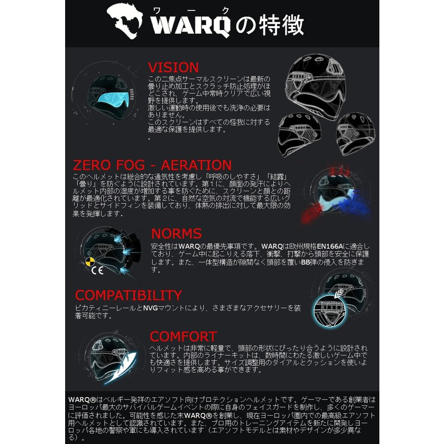 WARQ ヘルメット  スタンダード【TAN・クリアスクリーン】 stad 04