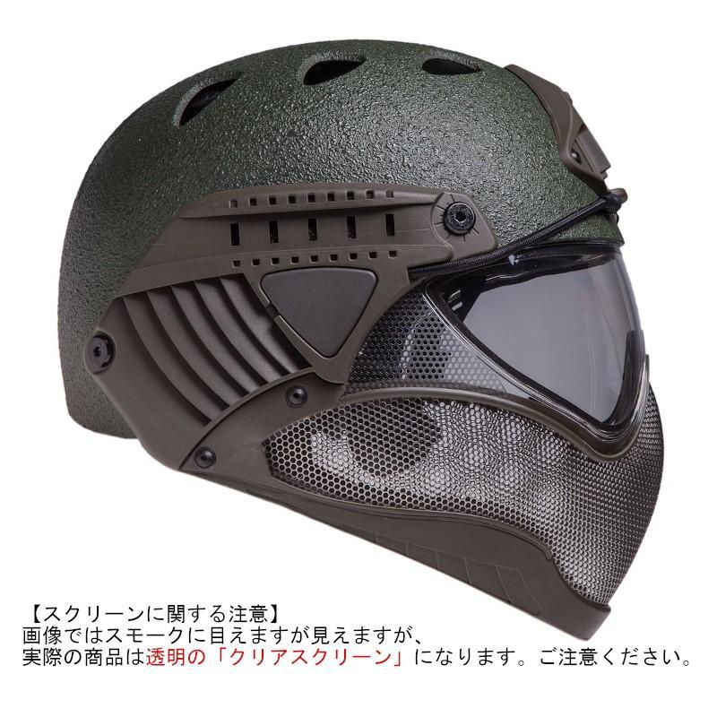 WARQ ヘルメット ラプター 【OD RAPTOR】|stad|02