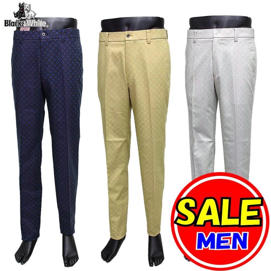 【50%OFF!セール】ブラック&ホワイト / 黒&白い / 秋冬モデル / パンツ/総柄 /ノータックパンツ (メンズ)