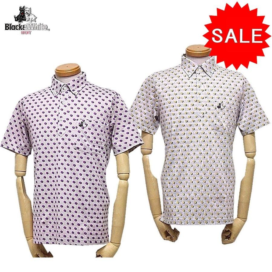 【40%OFF!セール】ブラック&ホワイト 黒&白い (メンズ)快適ドライ・UVカット/半袖シャツ/ボタンダウンシャツ