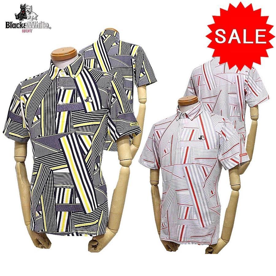 【50%OFF!セール】ブラック&ホワイト (春夏モデル!)半袖 総柄 ポロシャツ/快適ドライ(メンズ)