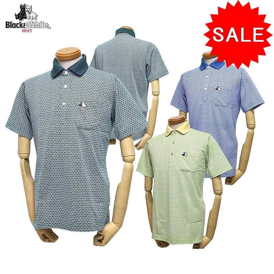 【50%OFF!セール】ブラック&ホワイト (春夏モデル!)半袖 幾何学柄 ポロシャツ/快適ドライ(メンズ)