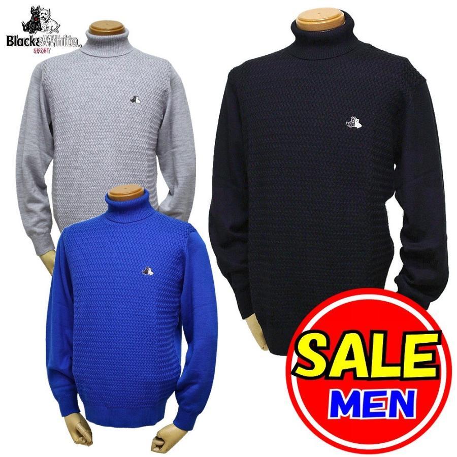 【40%OFF!セール】ブラック&ホワイト / ブラック アンド ホワイト/秋冬モデル!タートルネックセーター(メンズ)