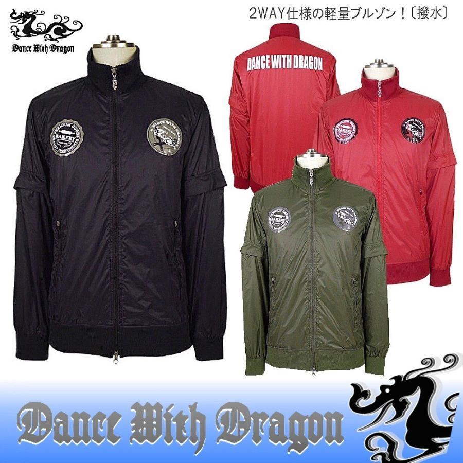 ダンスウィズドラゴン / DANCE WITH DRAGON (秋冬モデル!)2WAYナイロンブルゾン / 撥水/(メンズ)