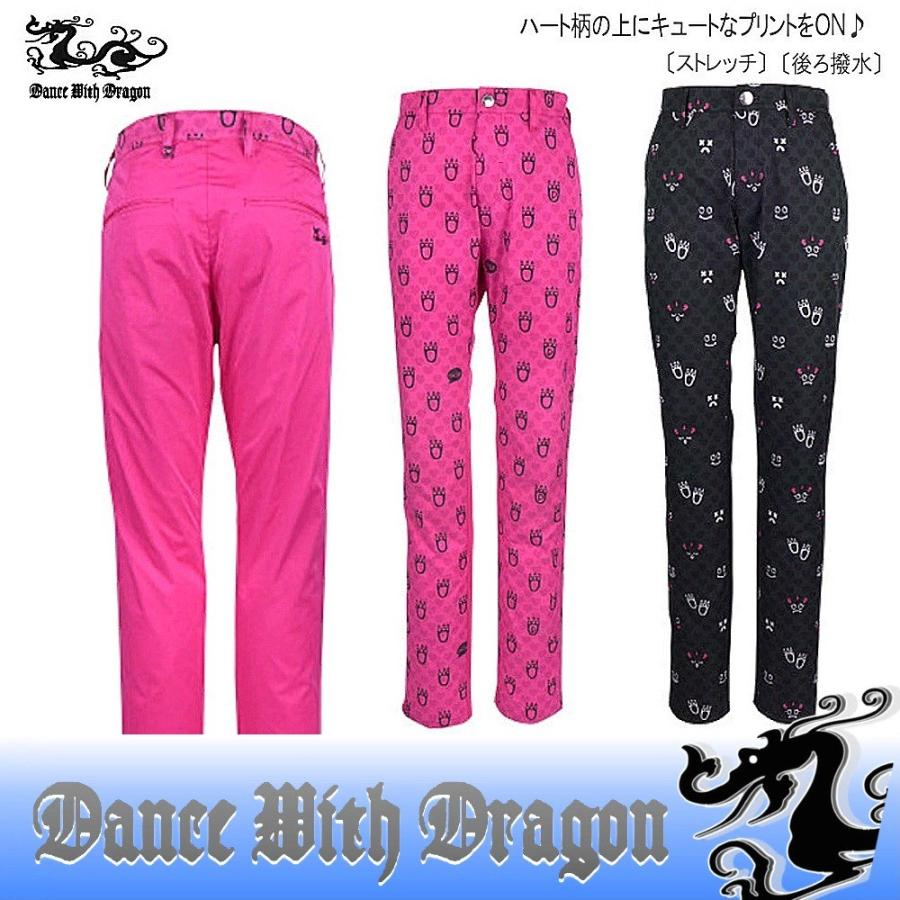 ダンスウィズドラゴン / DANCE WITH DRAGON (秋冬モデル!)フット&フェイスフロントプリントボトム (メンズ)