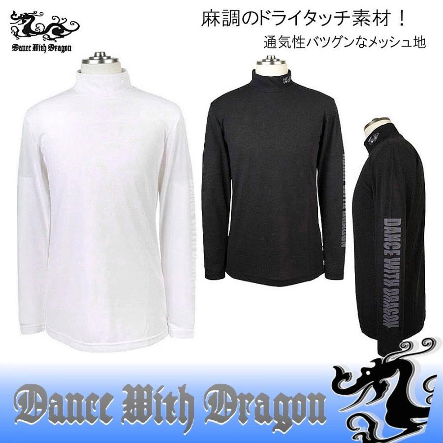 【超ポイント祭?期間限定】 ダンスウィズドラゴン DANCE/ DANCE/ WITH DRAGON (春夏!)ドライフィールドスリーブロゴインナー(メンズ), プリザーブドフラワーcafura:9bc02ccf --- airmodconsu.dominiotemporario.com