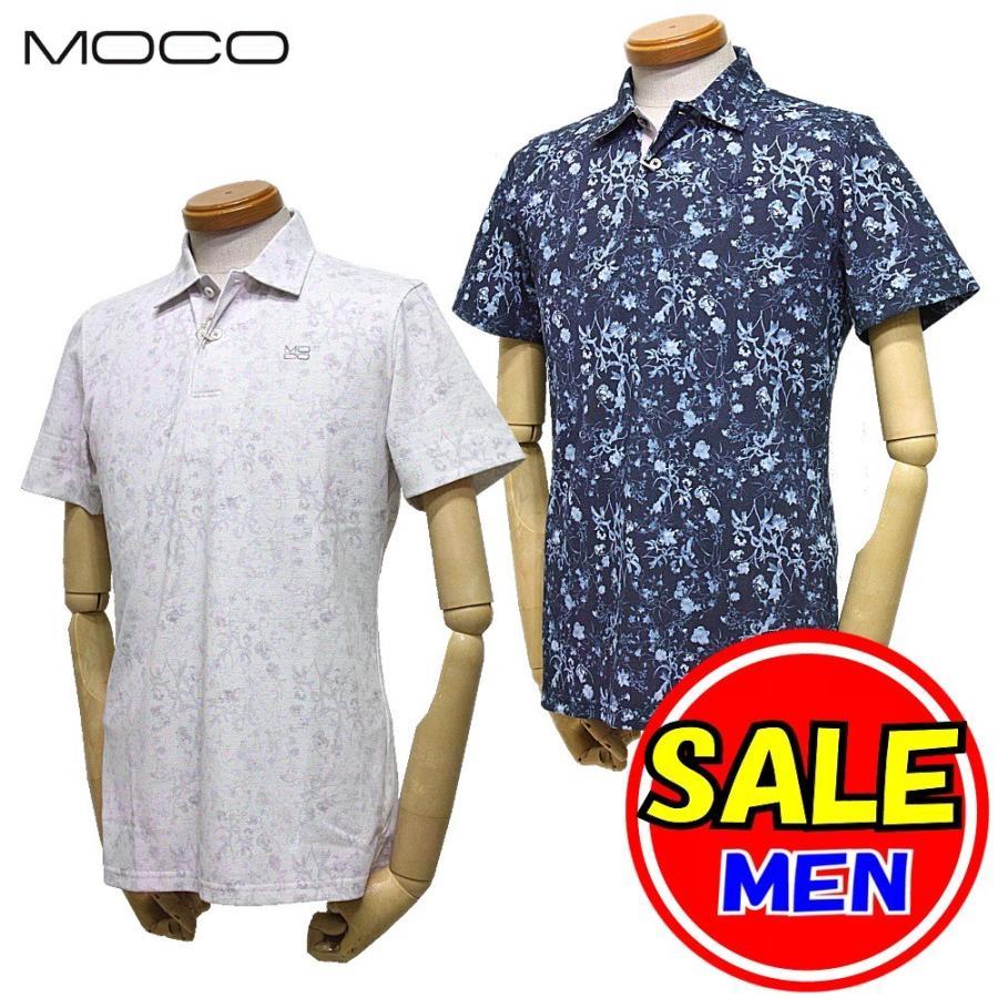 【30%OFF!セール】スツールズ/STOOLS モコ /Moco (春夏モデル!)ボタニカル柄 半袖シャツ/ポロシャツ/吸水速乾・UV(メンズ)