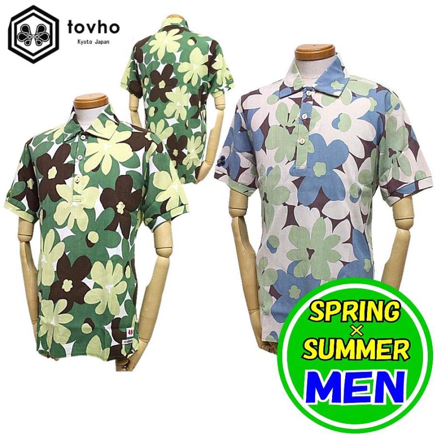 トヴホ / tovho 春夏モデル!フラワープリントポロシャツ(メンズ)