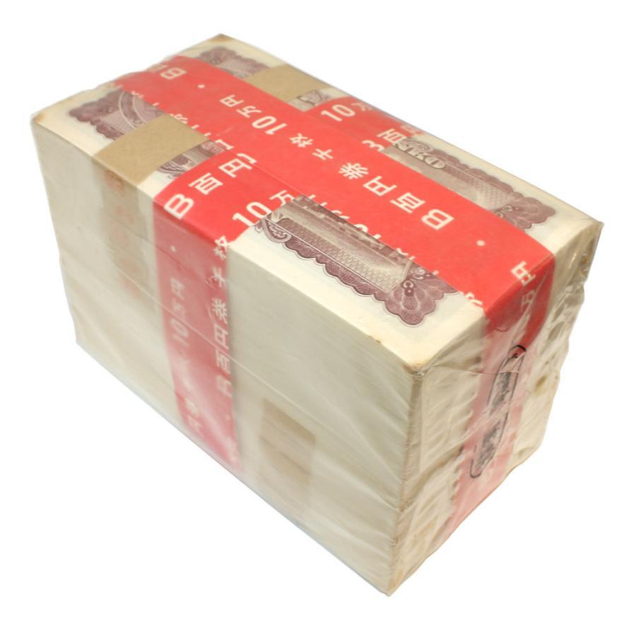 B号券 100円札1000枚官封品 板垣退助100円札 日本銀行券 記号UU0104001C〜UC015000C|stamp-coin-ebisu|05