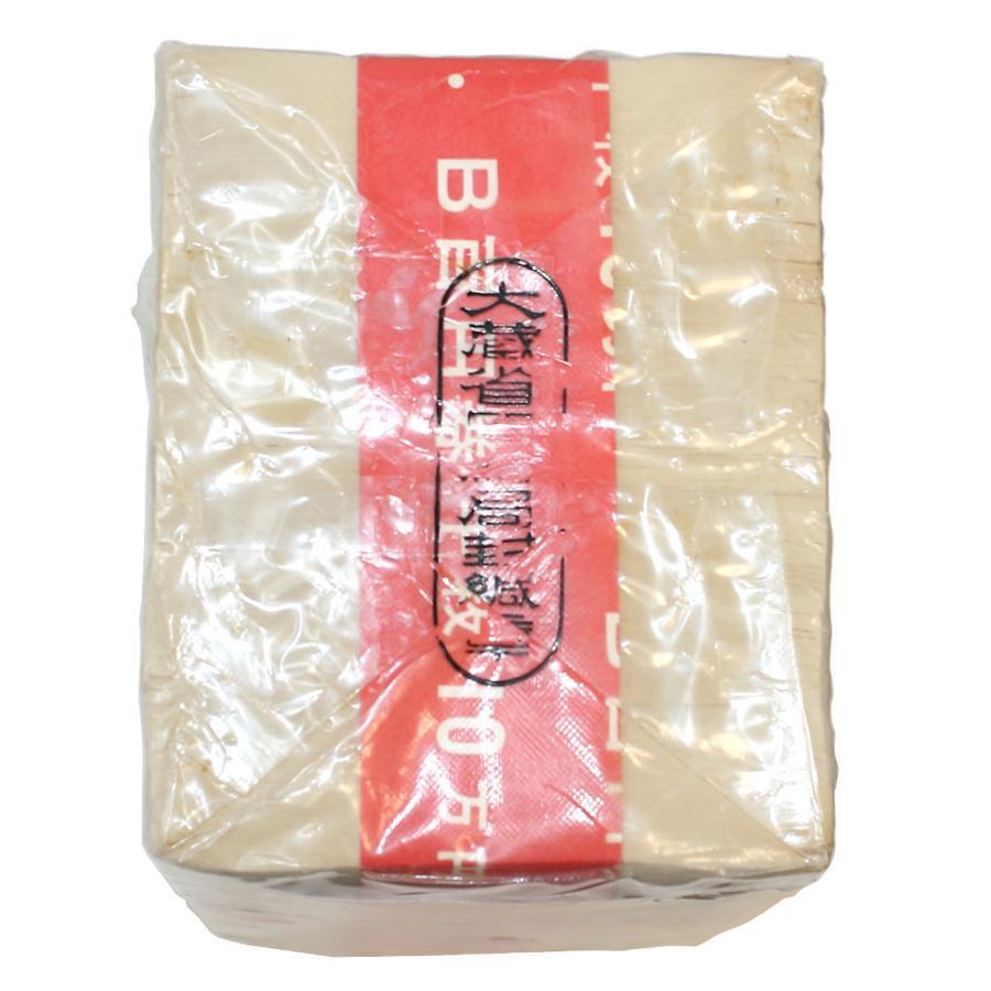B号券 100円札1000枚官封品 板垣退助100円札 日本銀行券 記号UU0104001C〜UC015000C|stamp-coin-ebisu|06