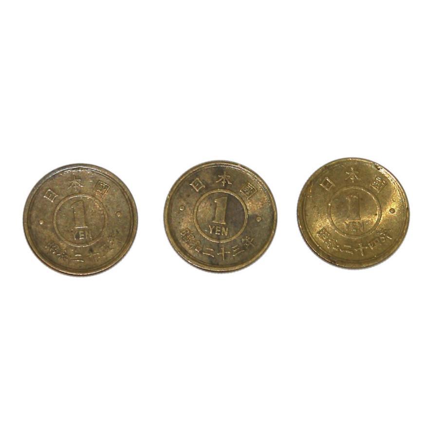 1円黄銅貨 昭和23年〜25年 3枚全揃い! stamp-coin-ebisu