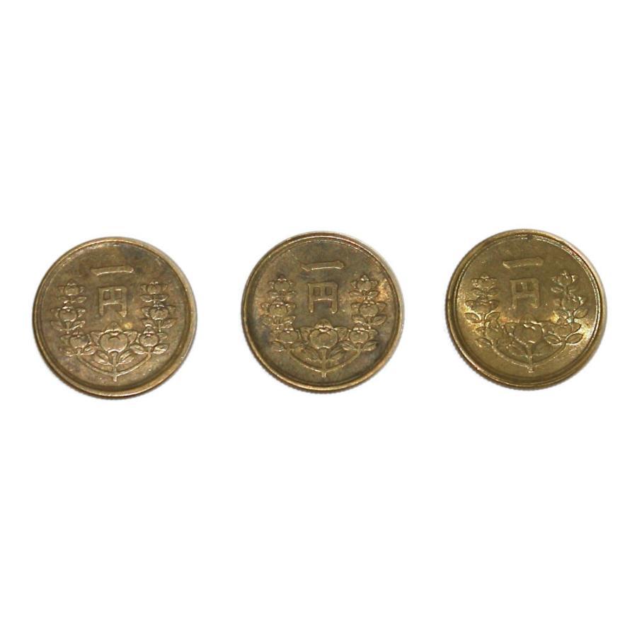 1円黄銅貨 昭和23年〜25年 3枚全揃い! stamp-coin-ebisu 02