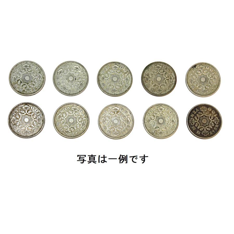 鳳凰100円銀貨 10枚セット! 銀を1枚あたり約2.88g 10枚で約28.8g含有!将来有望!|stamp-coin-ebisu
