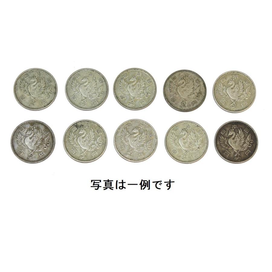鳳凰100円銀貨 10枚セット! 銀を1枚あたり約2.88g 10枚で約28.8g含有!将来有望!|stamp-coin-ebisu|02