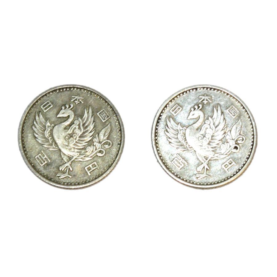 鳳凰100円銀貨 10枚セット! 銀を1枚あたり約2.88g 10枚で約28.8g含有!将来有望!|stamp-coin-ebisu|04