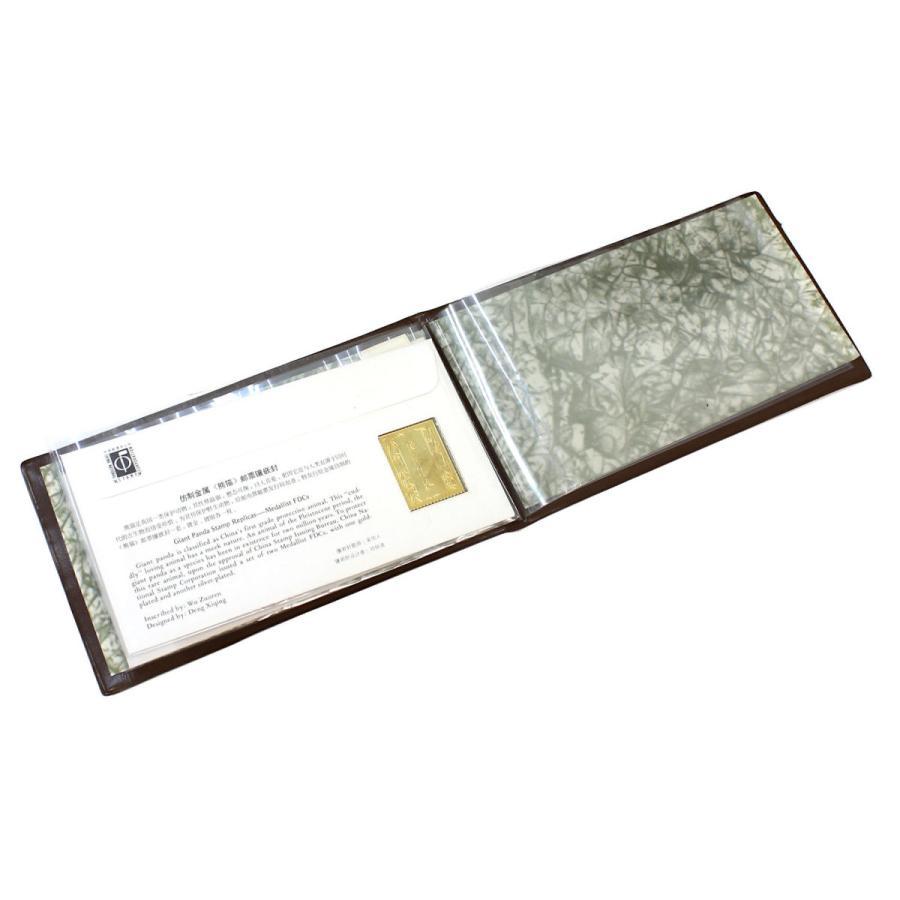 アウトレット品 中国切手 パンダ初日カバー3色3冊セット 1985年T106 クリックポスト送料無料 stamp-coin-ebisu 04