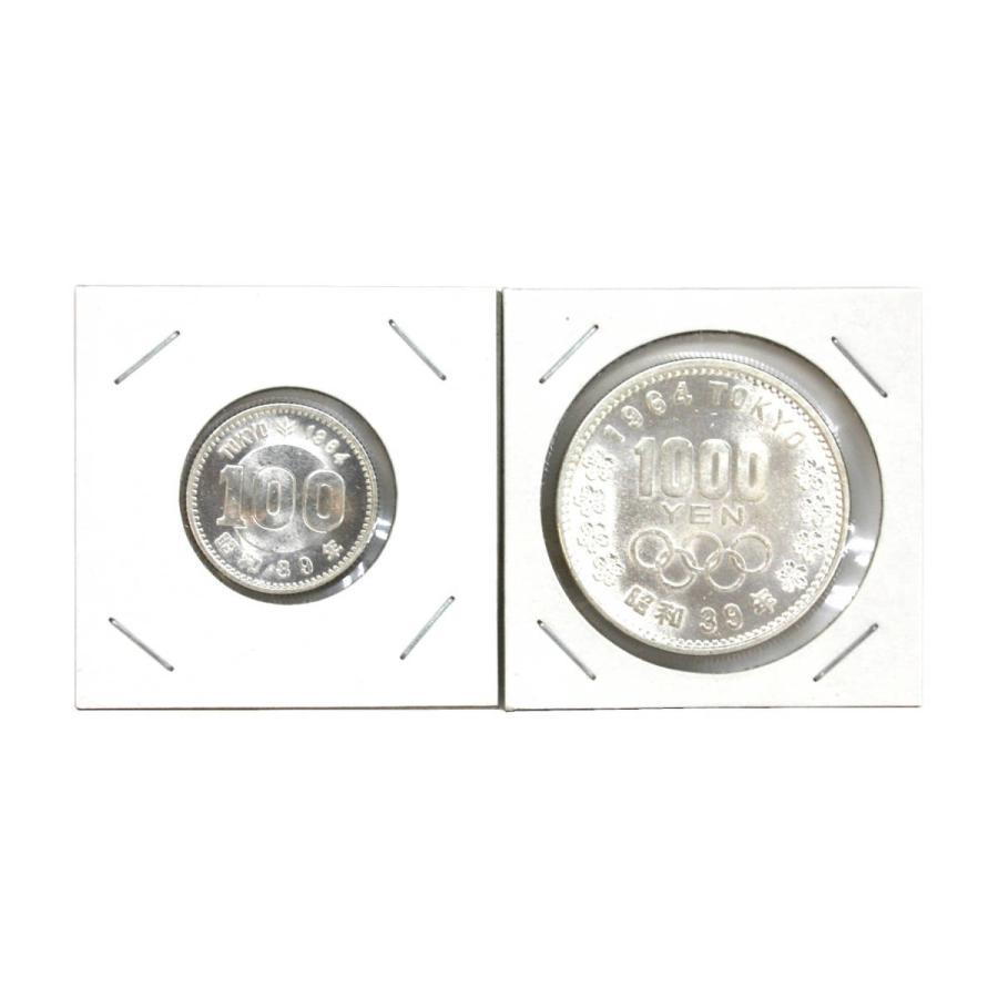 1964年(昭和39年)東京オリンピック 東京五輪 100円銀貨1000円銀貨セット|stamp-coin-ebisu