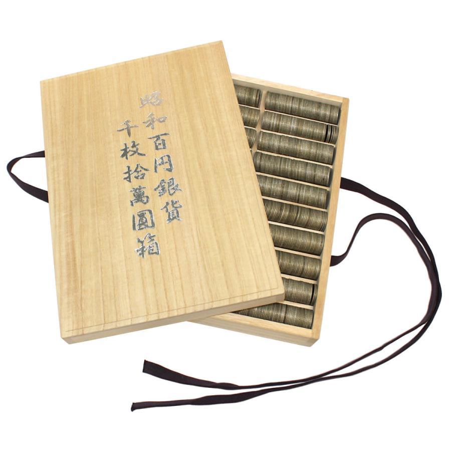 100円銀貨10万円箱 東京オリンピック 東京五輪 100円 1000枚箱 stamp-coin-ebisu