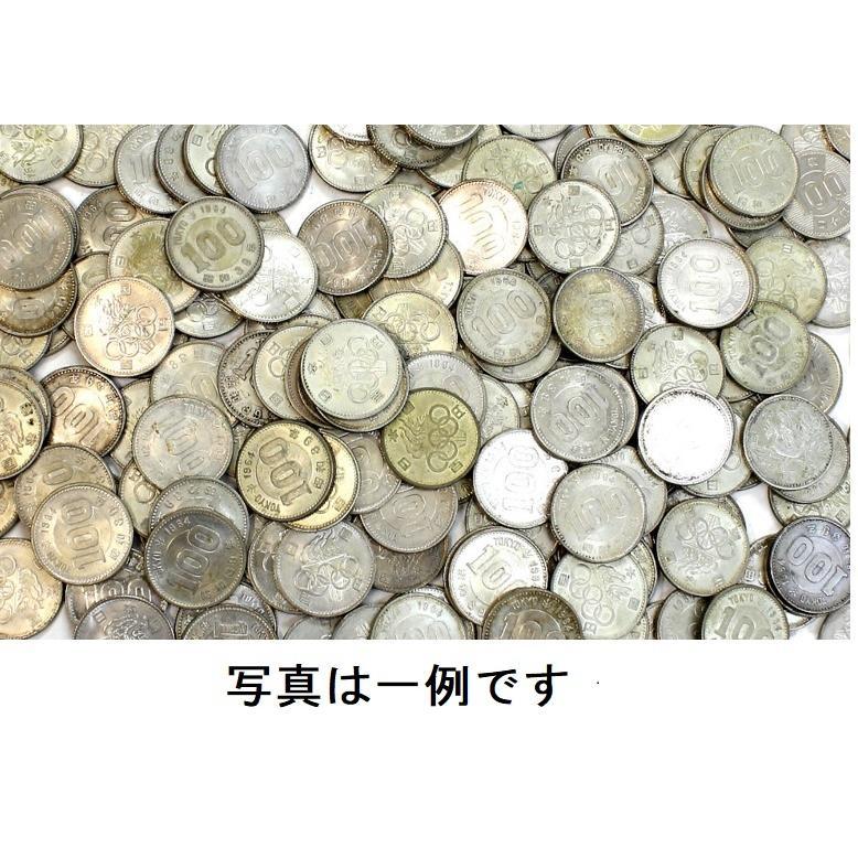 東京オリンピック 東京五輪 100円銀貨 100枚セット 昭和39年  銀を1枚あたり約2.88g 100枚で約288g含有!将来有望!|stamp-coin-ebisu