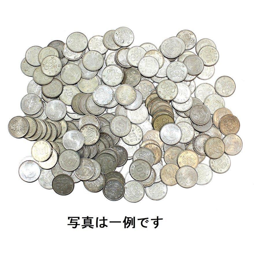 東京オリンピック 東京五輪 100円銀貨 100枚セット 昭和39年  銀を1枚あたり約2.88g 100枚で約288g含有!将来有望!|stamp-coin-ebisu|02
