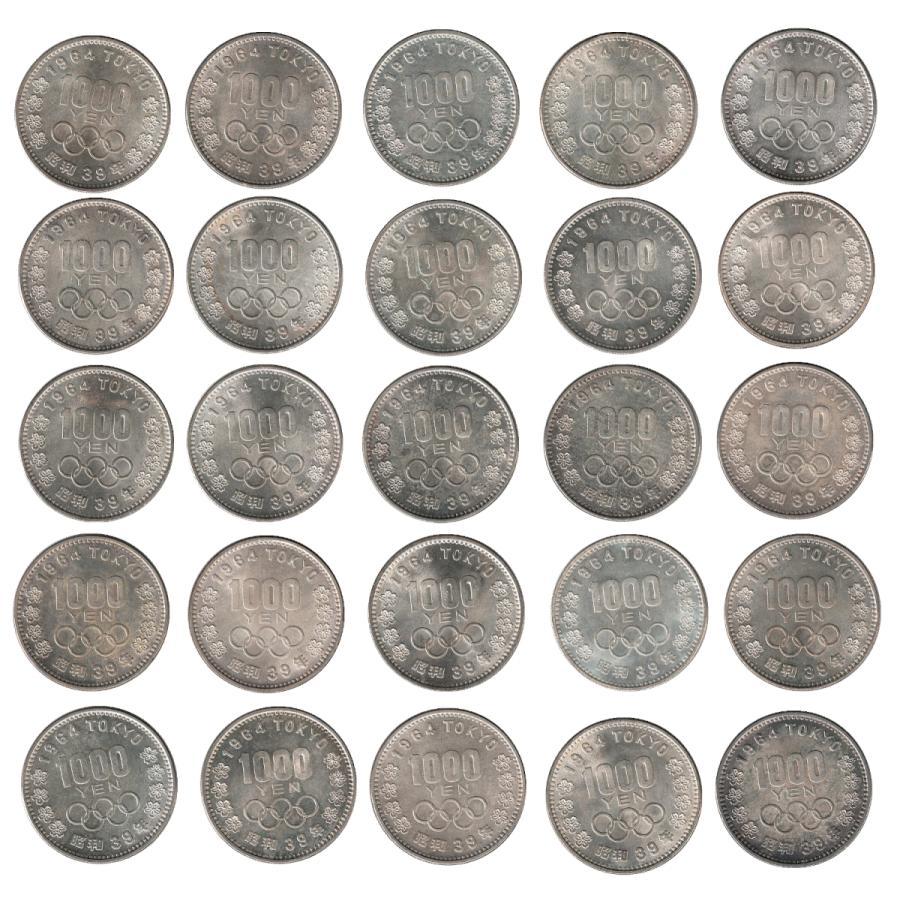 東京オリンピック 東京五輪 1000円銀貨【状態良好】 50枚セット 昭和39年 stamp-coin-ebisu