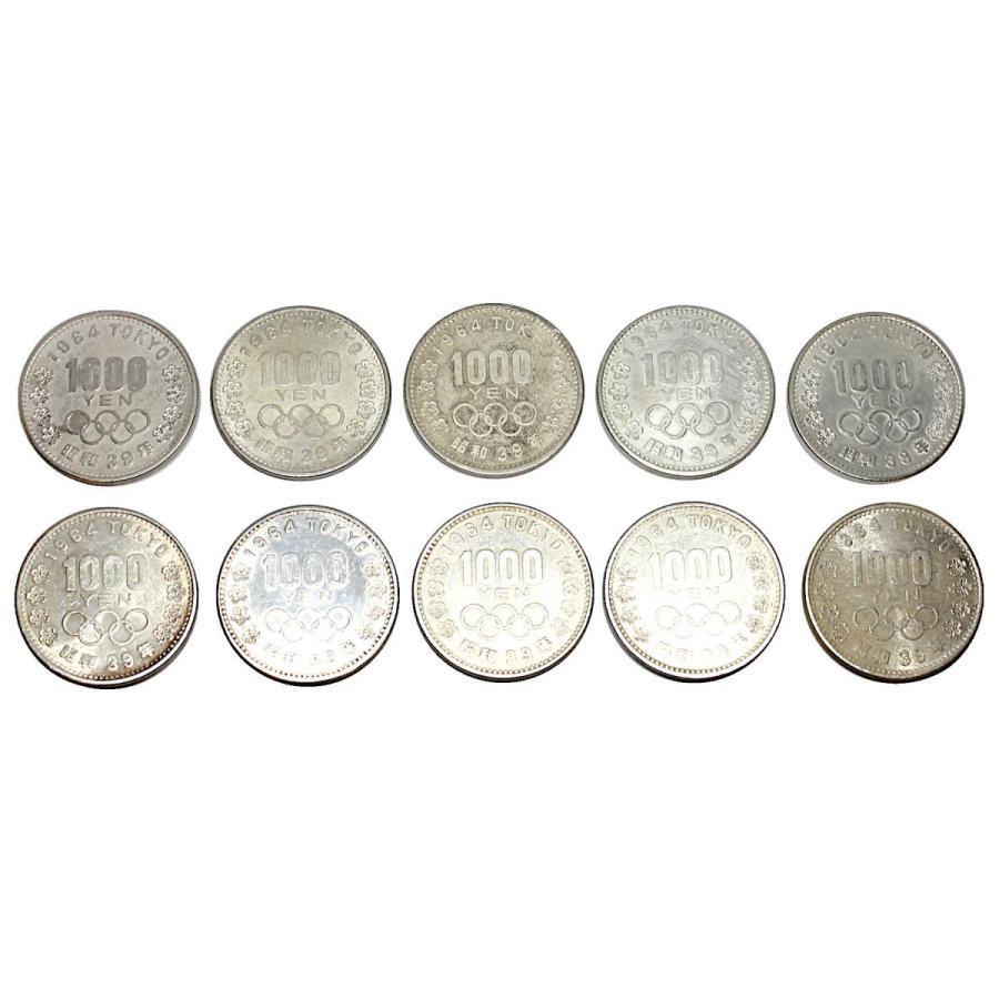 【きず汚れ多めB級品】東京オリンピック 東京五輪 1000円銀貨 10枚セット 昭和39年 210707-2|stamp-coin-ebisu