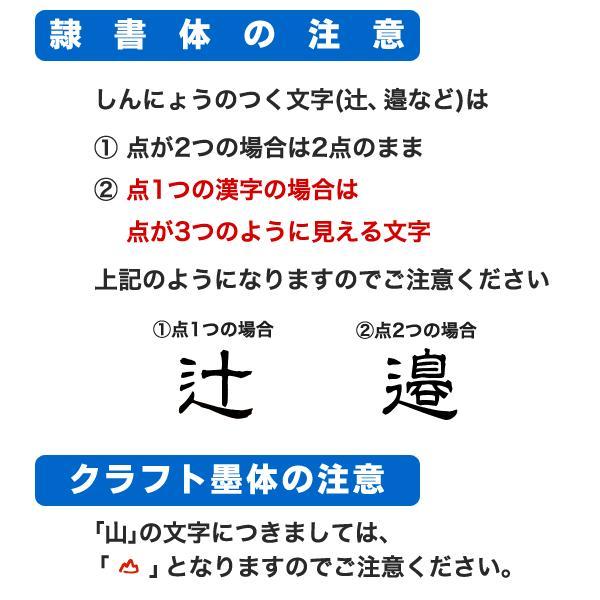シャチハタ キャップレス9 印鑑 ネーム印 ハンコ はんこ 送料無料 シヤチハタ プチ補充インク付き stamplab 08