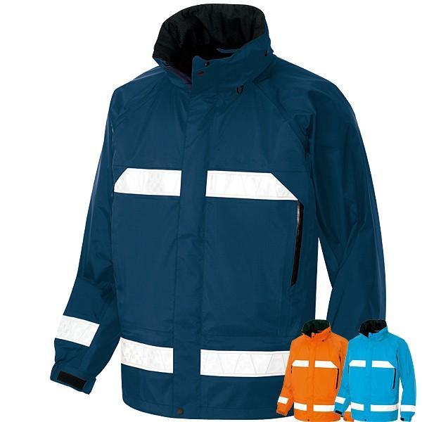 バイク カッパ アイトス ディアプレックス AZ-56303 全天候型リフレクタージャケット