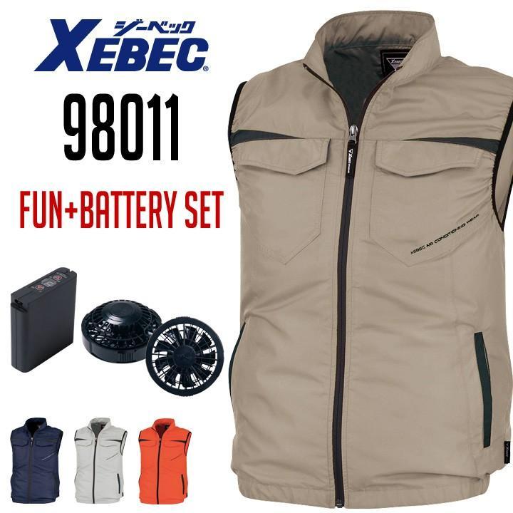 空調服 ベスト 98011 XEBEC ポリエステル100% (ファン・バッテリーセット)
