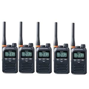 スタンダード 八重洲無線 FTH-314 特定小電力トランシーバー 5台セット 無線機 インカム