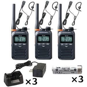 スタンダード 八重洲無線 FTH-314 特定小電力トランシーバー ×3+フルセット×3 無線機 インカム