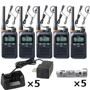 スタンダード 八重洲無線 FTH-314 特定小電力トランシーバー ×5+フルセット×5 無線機 インカム