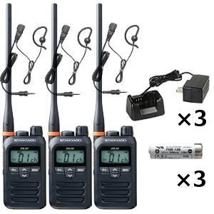 スタンダード 八重洲無線 FTH-314L 特定小電力トランシーバー ×3+フルセット×3 無線機 インカム