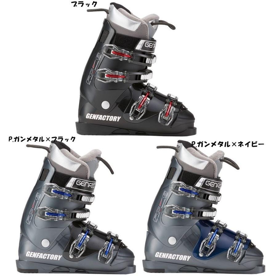 在庫品 15-16 GEN FC6 スキーブーツ 0.5cmサイズアップ可能 ゲン エフシー6 オールラウンド初中級者向き 4バックル ソフトな履き心地と快適性を重視[]/z
