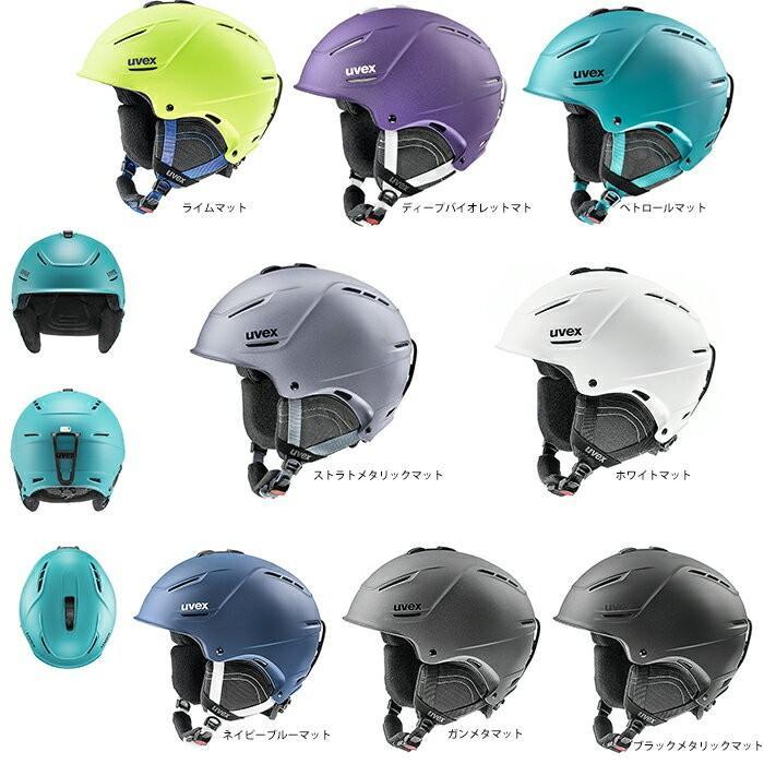18-19 uvex ウベックス p1us 2.0 566211 毎年大人気モデル スキー ヘルメット oneplus ワンプラス 2.0 ダイヤルでフィッティング可能*z