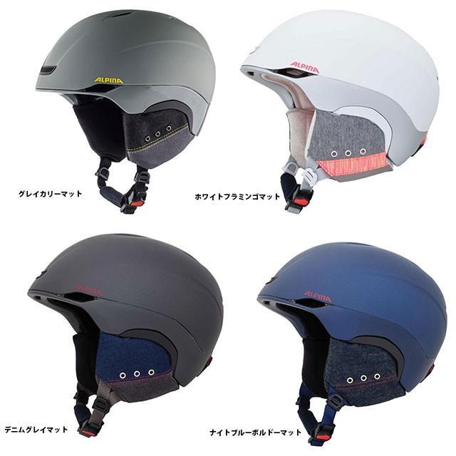 【限定製作】 19-20 ALPINA アルピナ PARSENA パーセナ A9207 ヘルメット スキー スノーボード コンパクトでモダンなデザインのヘルメット*, トーカ堂TVショッピング 704b34da