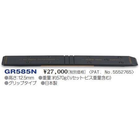 18-19 オガサカ GR585N プレート OGASAKA SKI スキー/