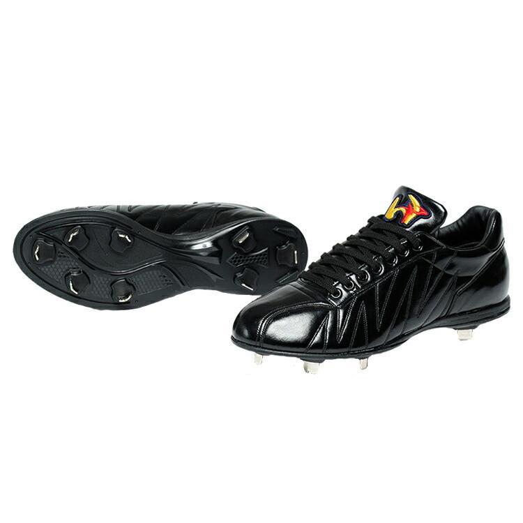 ワールドペガサス 野球 樹脂底スパイク WSU807 26.0-29.0cm クラリーノ/