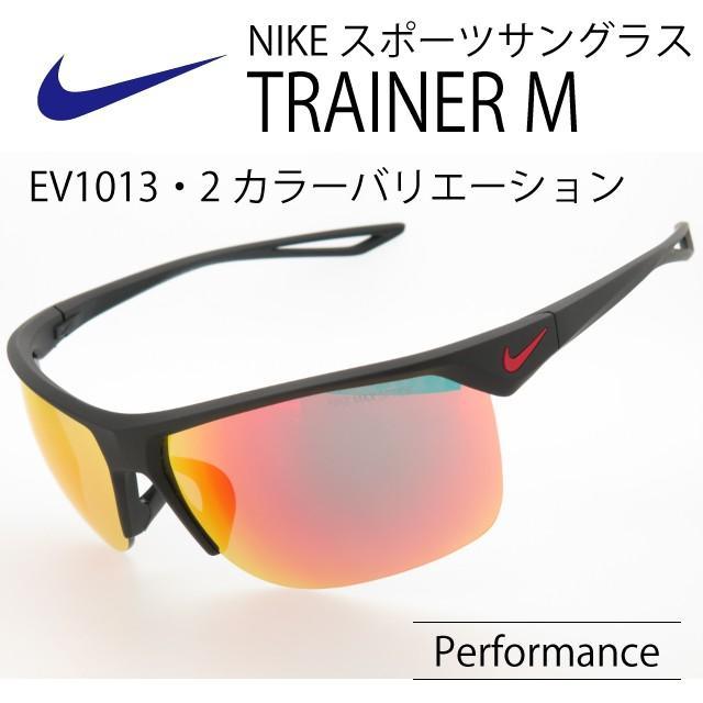 NIKE ナイキ スポーツサングラス ミラーレンズ TRAINER M EV1013