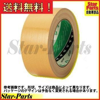 再生PET布テープ No.168NP 50mm×25m 168NP 寺岡製作所
