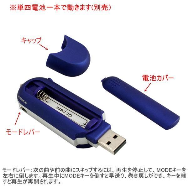 レコーダー機能付き MP3プレーヤー 8GB内蔵 USB2.0 USB搭載でパソコンから直接音楽を取り込める!! 3色選べる|star-stores|03