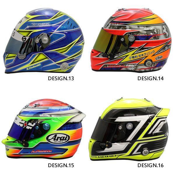 アズメリープレゼンツ オリジナルヘルメットペイントサービス|star5|05