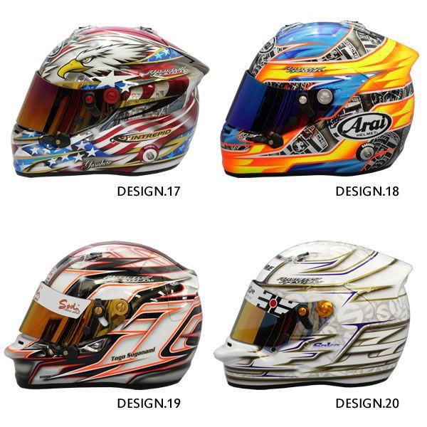 アズメリープレゼンツ オリジナルヘルメットペイントサービス|star5|06