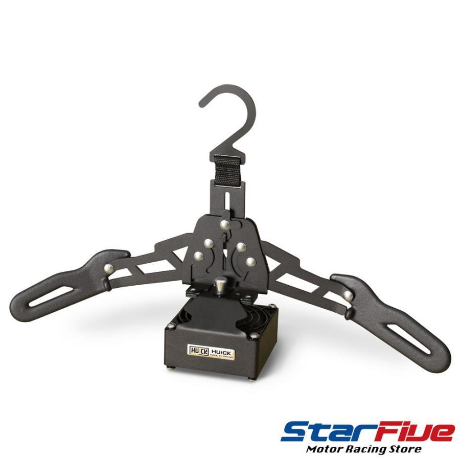 HUCK ポータブルハンガードライヤー USB駆動 乾燥ファン内蔵|star5|02