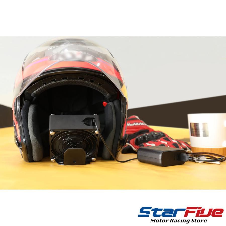HUCK ポータブルハンガードライヤー USB駆動 乾燥ファン内蔵|star5|09
