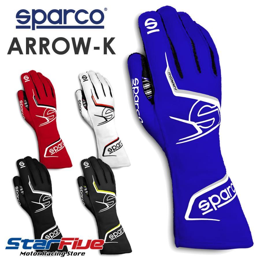 スパルコ レーシンググローブ カート用 ARROW アロー 外縫い Sparco star5