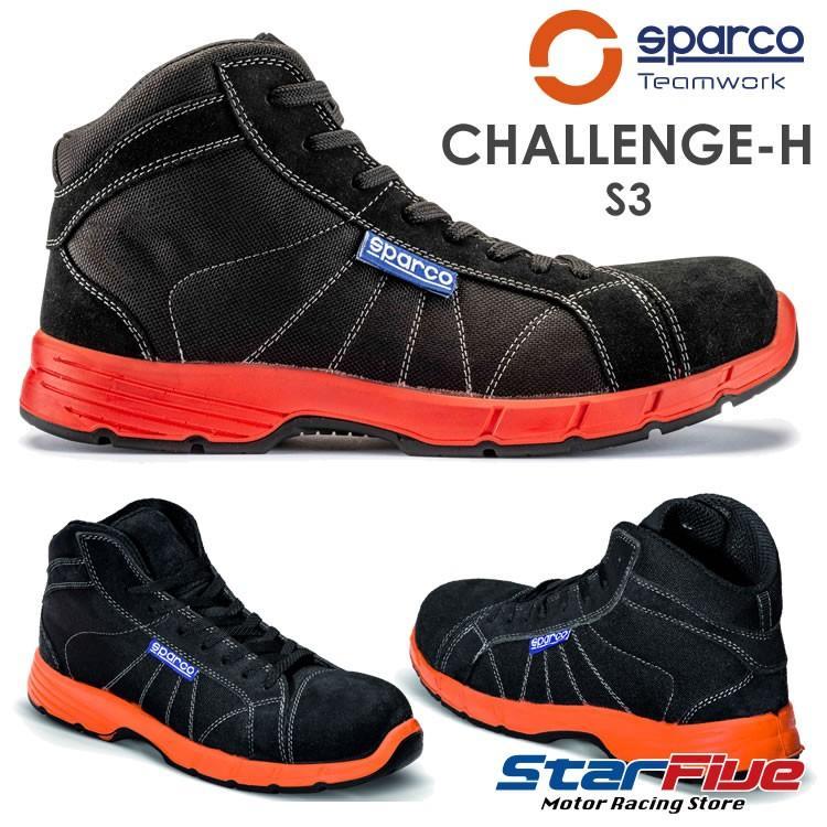 スパルコ 安全靴 CHALLENGE-H S3 セーフティーシューズ Sparco star5
